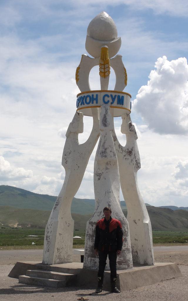 Bjarne o mongoliskt monument