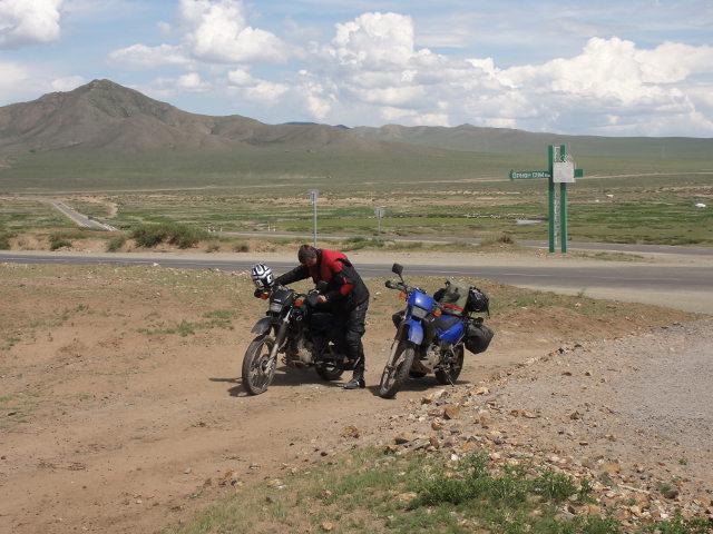 Mongoliets mjuka berg