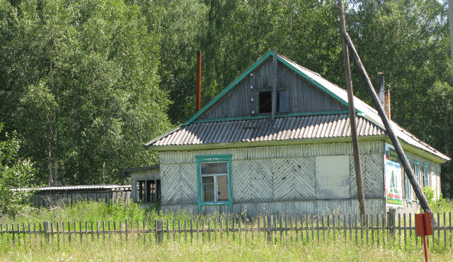Sibiriskt hus